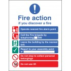 New EEC fire action (manual call 999) - lift in building