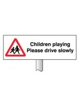 Verge sign - Children playing, Please drive slowly